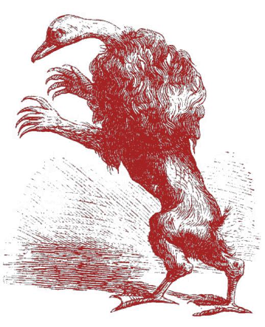 Daemon Ipos