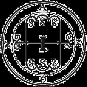 Sigilio de Amun, Ammom, Amon-Rá