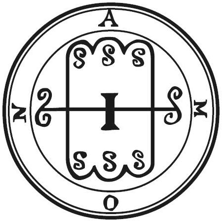 Selo do demônio Amon