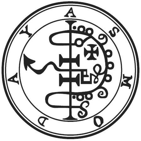 Sigilo de Asmodeus, Asmodeu, Ashmedai, Sidonay