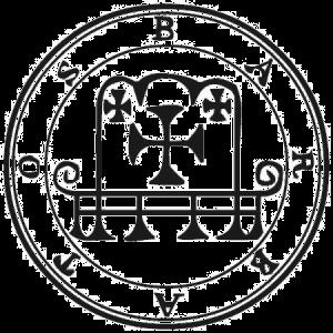 Sigilo de Barbatus, Barbarus, Barbas