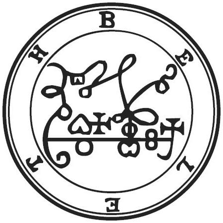 Sigilo de Baaleth, Bileth, Bilet, Elith