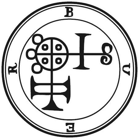 Selo do demônio Buer
