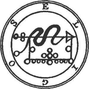 Sigilo de Abigor, Eligor, Alugor