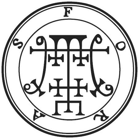 Sigilo de Pharos, Phoros, Forcase