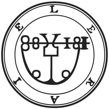 Sigilo de Leraie, Leraic, Leraikha, Loray