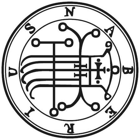 Sigilo de Cerberus, Cerebus, Kereberus