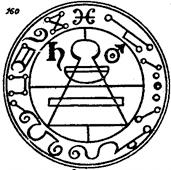 Selo da Urna de Salomão