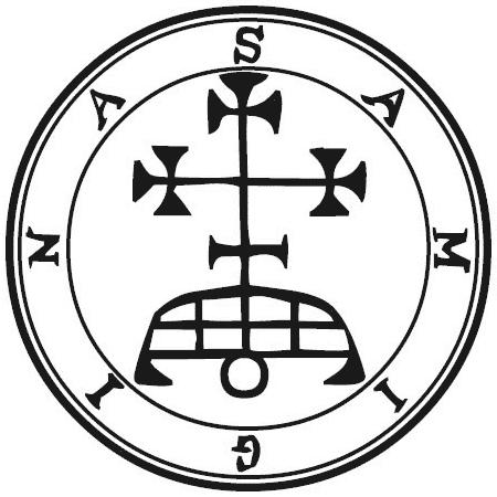 Selo do demônio Samigina