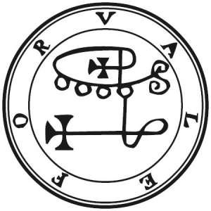Sigilo de Valefar, Valafar, Malaphar, Malephar