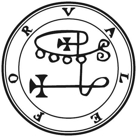 Selo do demônio Valefor
