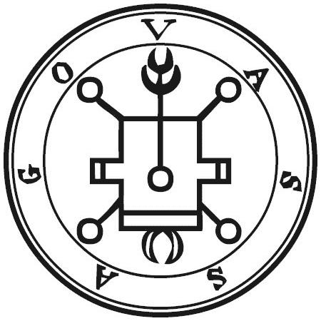 Selo do demônio Vassago
